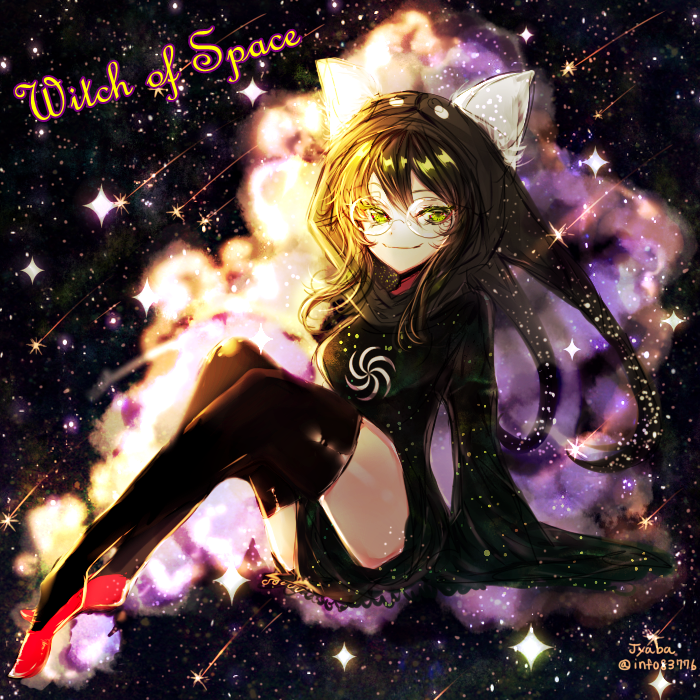 aspect_symbol dogtier godtier jade_harley jyaba solo space_aspect text witch