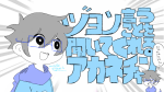 breath_aspect godtier heir john_egbert language:japanese meme michelle_egbert multiple_personas parody source_needed  rating:safe score:4 user:-hime