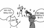 ace_dick blackdambi6 dd diamonds_droog jack_noir language:korean problem_sleuth problem_sleuth_(adventure) spades_slick translation_request word_balloon