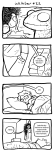 comic dreamself floralmarsupial jade_harley jadebot john_egbert robot text