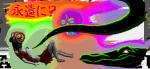 anonymous_artist blackrom caliborn damara_megido dancestors goggles language:japanese lord_english me_love_you_long_time redrom sex_snake shipping