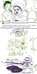 comic jade_harley kanaya_maryam rose_lalonde sword text tomatograter