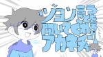 breath_aspect godtier heir john_egbert language:japanese meme michelle_egbert multiple_personas parody source_needed
