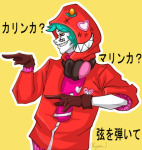 admantist body_modification crossover dancestors facepaint heart kankri_vantas language:japanese matryoshka non_canon_design trickster_mode vocaloid